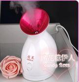 家用美容補水加濕蒸臉器LVV679【棉花糖伊人】TW
