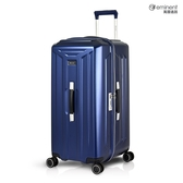 eminent【斯克斯II】極致無設限PC行李箱 26吋(新品藍) KH04