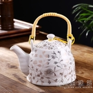 大容量提梁壺陶瓷茶壺家用單壺景德鎮青花大號現代簡約防爆耐熱壺 小時光生活館
