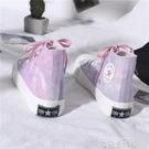 高幫帆布鞋女復古2020夏季韓版百搭學生新款潮原宿ulzzang板鞋子 依凡卡時尚