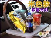 【洪氏雜貨】269A654 SL-509 餐盤置物架 米框 單入