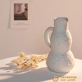 北歐干花花瓶陶瓷家居現代擺件插花水培咖啡館裝飾【小獅子】