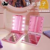 宜然四季高清LED燈化妝鏡桌鏡台式收納化妝鏡桌鏡折疊鏡小號帶燈梳妝鏡臺式雙面補妝鏡子