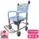 銀髮寶 鋁合金便器椅 固定扶手 SB-A...