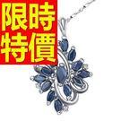 藍寶石項鍊墜子情人節禮物飾品S925純銀典雅自然-0.175克拉母親節禮物首飾53sa12【巴黎精品】