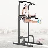 引體向上器室內單杠多功能單雙杠家用運動健身器材綜合訓練器xw 快速出貨