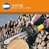 電鋸進軍角磨機改裝電錬鋸電鋸伐木家用小型手持錬條配件手提電動工具 阿卡娜