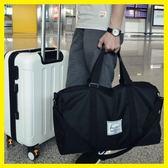 旅行包旅行袋大容量行李包男手提包 ☸mousika