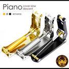 【小麥老師樂器館】鋼琴緩降器 緩降器 【A952】GT-114 直立式鋼琴 平台鋼琴 鋼琴 電鋼琴 電子琴