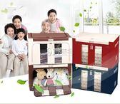 折叠收納箱 韓國收納箱牛津布紡布藝可折疊衣物整理箱鋼架大號家用儲物箱帆布 卡菲婭