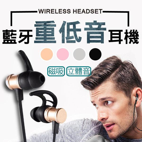 【DI028】 M-Toy 防掉防汗水 IPX67運動耳機 無線耳機 重低音磁吸項鍊式藍牙耳機 藍芽耳機
