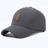 Qmigirl  素色棒球帽鴨舌帽戶外透氣網布運動帽【G1009】