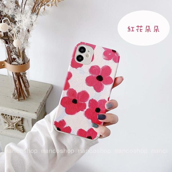 (五款)彩繪花朵 蘋果 6s Plus i7 i8 Plus SE2 夏日花系列 油畫花朵 復古小清新 風格 軟殼 手機殼