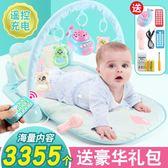 嬰兒童健身架器腳踏鋼琴0-1歲3-6-12個月女寶寶腳踩玩具益智男孩