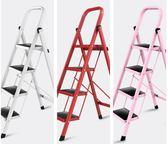 奧鵬梯子家用折疊人字梯室內加厚三四步五步樓梯小扶梯多功能爬梯igo  莉卡嚴選