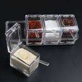 廚房調味罐 鹽罐家用組合裝套裝玻璃調味盒收納盒歐式調料盒