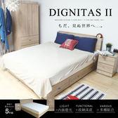 床架 DIGNITASII狄尼塔斯輕旅風系列5尺房間組-5件式-床頭+抽屜床底+床墊+二抽櫃+衣櫃 / H&D 東稻家居