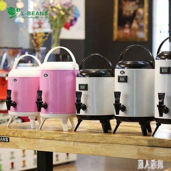 不銹鋼奶茶保溫桶商用大容量保冷雙層牛奶豆漿飲料帶溫度計保溫桶CC2554『麗人雅苑』