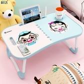 電腦桌 床上小桌子可折疊大學生宿舍懶人電腦桌簡約家用 青山市集