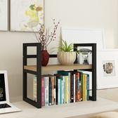 現貨出清  創意兒童桌上書架簡易桌面小書櫃辦公置物架打印機收納架簡約現代IGO  12-1