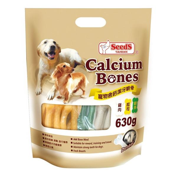 ◆MIX米克斯◆Seeds惜時 CALCIUM BONES 寵物含鈣潔牙嚼骨 630g 內三小包三種口味(起司 / 雞肉 / 綠茶)