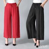 新款女褲闊腿褲老人高腰褲褲媽媽裝夏天寬鬆時尚休閒褲潮 yu5833『俏美人大尺碼』