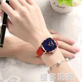 手錶女士時尚潮流女錶真皮帶防水錶學生石英錶韓版超薄  『極客玩家』