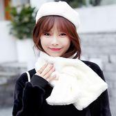 新款韓版仿兔毛圍巾女士冬季保暖加厚tz7683【3C環球數位館】