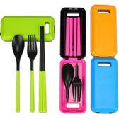 摺疊筷子便攜伸縮式叉子勺子套裝旅行戶外用品可伸縮餐具三件套 3c優購