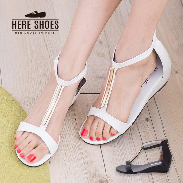 [Here Shoes] MIT台灣製 金屬線 T字 4cm小坡跟 涼鞋 2色─KW530