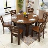 實木餐桌 實木餐桌椅組合現代簡約伸縮折疊兩用餐桌家用圓形桌子小戶型飯桌 晶彩LX 晶彩