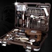 多功能工具箱套裝 維修電工組套 家用車載五金組合工具 露露日記