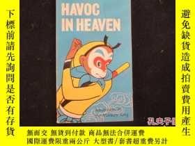 二手書博民逛書店HAVOC罕見IN HEAVEN(孫悟空大鬧天宮)Y25679