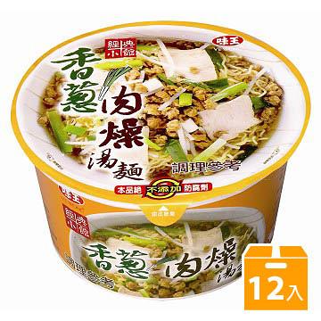 味王香蔥肉燥湯麵碗(12入/箱)*4箱【合迷雅好物超級商城】