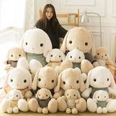 大號兔子毛絨玩具兔公仔玩偶兔寶寶萌布娃娃睡覺抱枕圣誕節禮物女【交換禮物】