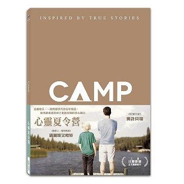 【停看聽音響唱片】【DVD】心靈夏令營