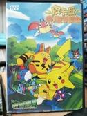 挖寶二手片-B16-正版VCD-動畫【神奇寶貝:皮卡丘的探險隊/電影版】-日語發音(直購價)