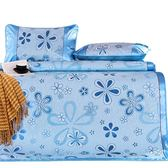 裸睡!提花冰絲席單人雙人可摺疊式1.5m/1.8米床席子軟涼席三件套 igo 薔薇時尚