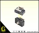 ES數位館 MSA9 加強版可鎖緊 1/4 母螺芽 轉 通用形熱靴座  熱靴轉換座 可加裝 持續燈 閃光燈 麥克風