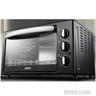 K11烤箱家用烘焙多功能全自動蛋糕迷你電烤箱30升 YDL