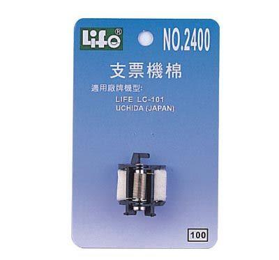 徠福支票機棉 (適用LIFE/LC101、日本UCHIDA機型)NO.2400