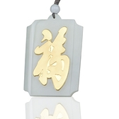 金鑲玉項鍊 和闐玉吊墜-加厚福字生日情人節禮物男女飾品73gf69【時尚巴黎】