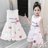 女童洋裝連身裙2020新款夏季洋氣時尚5小女孩白色8歲雪紡兒童公主裙子 LR24785『3C環球數位館』