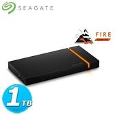Seagate FireCuda Gaming Type-C 外接SSD 1TB