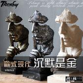 『潮段班』【VR030069】歐式風格簡約現代創意沉默是金雕刻工藝擺件客廳辦公桌復古裝飾品