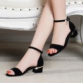 魚口鞋 涼鞋女夏真皮中跟性感仙女百搭時尚一字扣帶粗跟魚嘴女鞋新年禮物