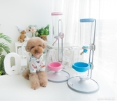 高端立式狗狗飲水器喝水器狗狗水碗壺 高度可調防濺水
