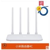 4A千兆版4C無線家用wifi穿墻王雙千兆端口雙頻1200M  城市科技DF