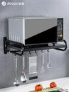 熱賣微波爐架304不銹鋼廚房置物架微波爐架子壁掛式烤箱掛架掛墻收納墻上支架LX coco