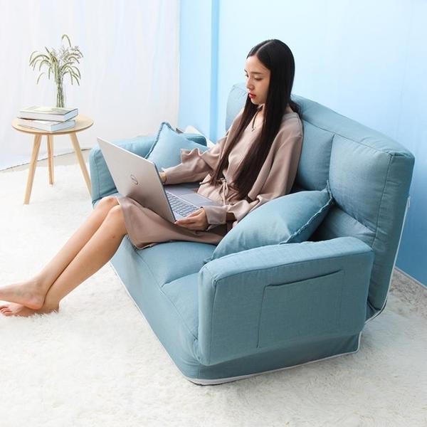 懶人沙發雙人簡易出租房小戶型臥室客廳躺椅可折疊單人沙發床 叮噹百貨